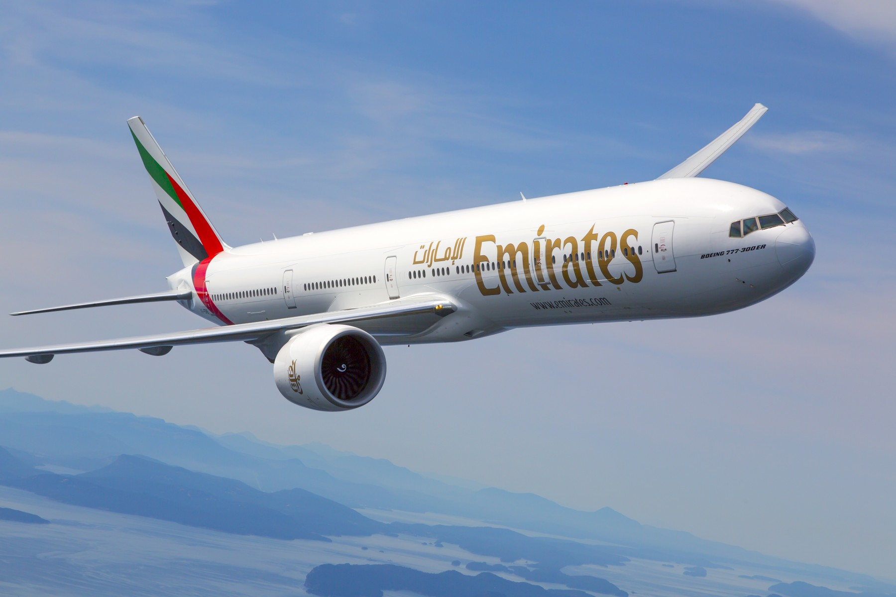 Emirates will pay for a hotel stay if you have a long layover